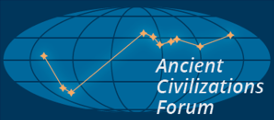Ancient Civilizations Forum Logo